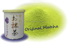 Nutritious and High quality instant powder drinks flavored sachet matcha with avundant of nutrition made in Japan