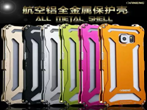 Transformers Metal Cell Phone Cases For SAMAUNG S6 For Iphone4/4s/5/5s/6/6plus