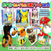 Various pokemon doll at reasonable prices small lot available