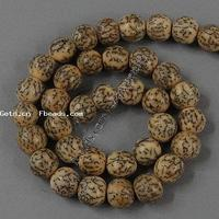 Coconut Beads Rondelle original color 8-11mm Sold Per 15.7 Inch Strand