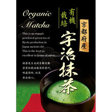 High quality and Precious kyoto japan manufacturer Kyoto-producing organic Uji Matcha for household use ,other product also avai