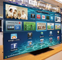 Ultimate UA75ES9000 75 Inch Series 9 Full HD 1080p Smart 3d LED TV with Voice & Motion Control System New Model