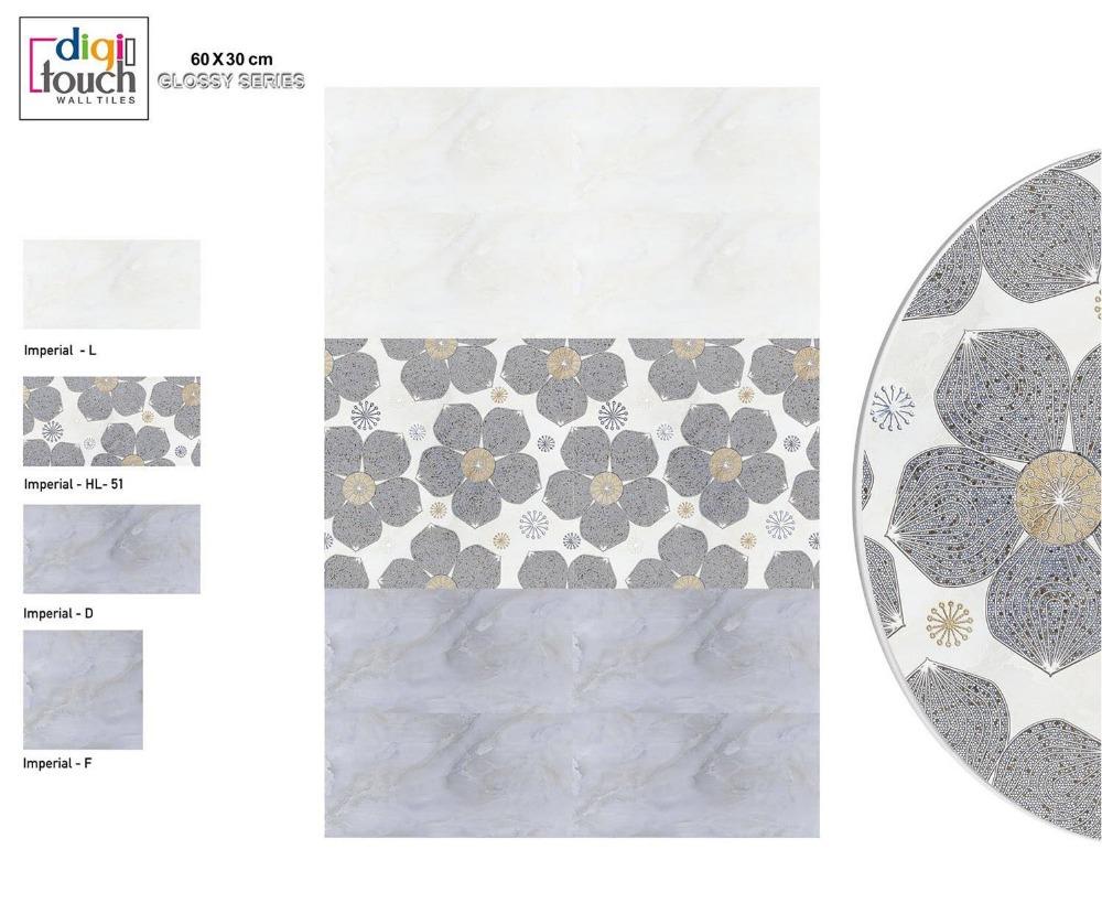 Amazing 1950s Bathroom Floor Tile Modern Tile Patterns For Bathrooms Octagon