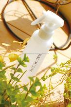 Harmless Japanese nanosense air fresheners wholesale with natural ingredients