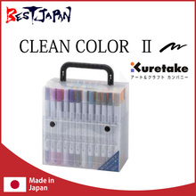 Kuretake Clean Color 2 rainbow color pencil - High quality Made in Japan
