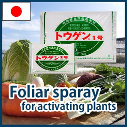 Japanese-made useful grow more fertilizer for vegetable and fruit