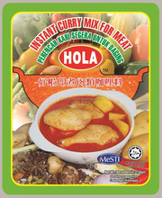 HOLA Instant Curry Mix Paste (Meat)