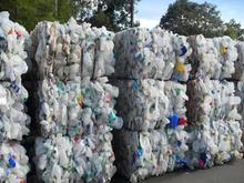 Used LDPE, and HDPE film scrap