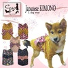 High quality and ISO certified Japanese Kimono as Dog cloth for a walk , sample sets available