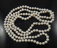 Gets.com freshwater pearl necklace borneo pearl