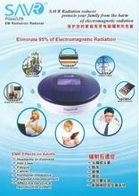 SAVR Radiation Reducer