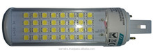 SERLED 7W PLC LED G24 / '' High Quality Led Light '' 2 pins
