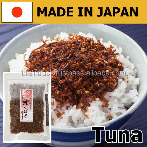 Delicious and reliable tuna fish smoked dried bonito for for Tuna fish price
