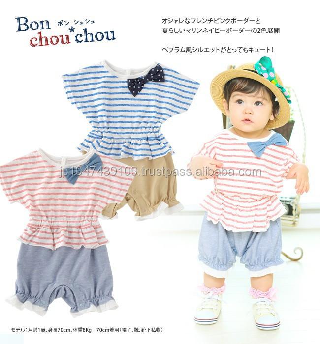Japanese Designer Baby Kids 2015 Romper Wholesale Cute And