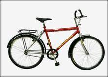 Ranger Max 26T Mountain Bicycle