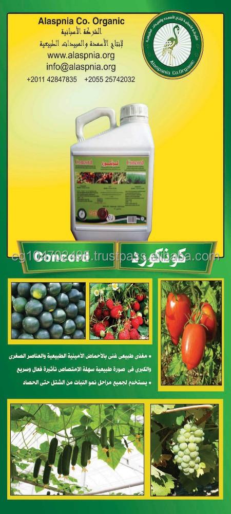nematodes excellent organic solution