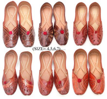 Indian Vintage Pure Leather Mojari Shoes Flat Slipper Pure Jutti From India