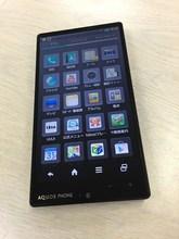 Sharp Aquos Xx smartphone prices in japan