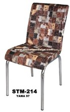 Metal Dining Chairs Modern Home Furniture