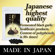 Natural and Easy to take japan food Black Garlic with effective made in Japan