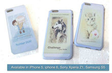PHONE CASE FOR MANY TYPE OF PHONES - CUTE IMAGES / BIBLE VERSE / INSPIRING