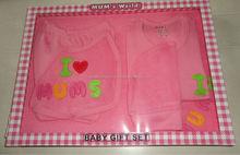 Pink Lovely Embroider Designer Baby Gift Set