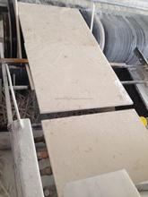 "Myra Beige Limestone - 18""x18""x1/2"" (457x457x12 mm) brushed - production"