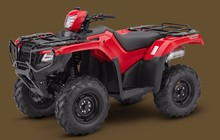 Promo sales for 2015 HONDA FourTrax Foreman Rubicon 4x4 ATV