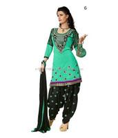 High Quality Salwar Kameez Suits | Bridal Salwar Kameez Suit | Punjabi Salwar Suits Designs