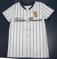Healong Dropship Children College Baseball Jerseys For Sale