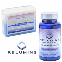 LOW PRICE RELUMINS WHITENING SET - ADVANCE WHITE ORAL GLUTATHIONE & STEM CELL INTENSIVE REPAIR SOAP- NOW WITH ROSE HIPS