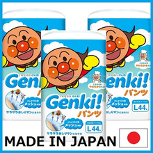 Easy to use Japanese sleepy baby diaper Nepia Genki with popular characters
