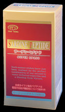 Excellent effect and High quality super slim diet pills SARDINE PEPTIDE at reasonable prices