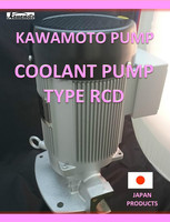 Durable and high quality Japanese lathe coolant pump for dirty coolant