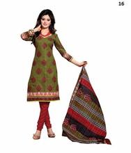 Latest Design Of Salwar Kameez Suits | Fancy Churidar Kameez | Rajasthani Salwar Kameez