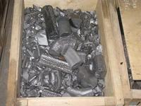 monocrystalline silicon scrap ,Silicon Pot Scrap, IC grade, 99+% quartz free, high res