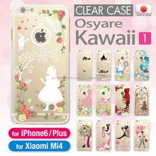 Made in Japan colorful original clear covers for i Phone case