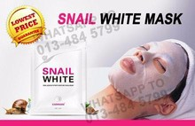 Korea woman SNAIL WHITE Whitening beauty lady facial face mask