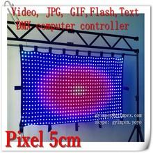 4mx7m p5cm DIY Program Light video Curtains