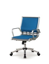 Slim Mech - Low Back chair(fabric type)