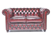 Brighton Antique Red Two Seat