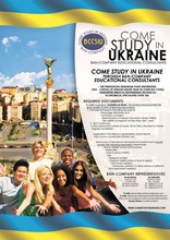 Study In The Universities Of Ukraine.