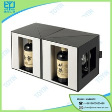 high-end custom paper wine box for trading bussiness