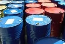 BLCO ( BONNY LIGHT CRUDE OIL )