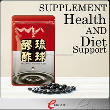 Natural and Japanese diet product supplement at reasonable prices , private brand also available