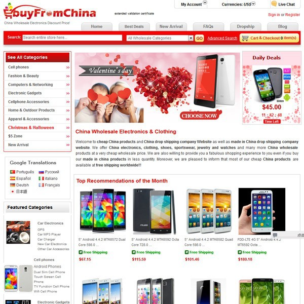 Website design ecommerce website design service online shop design buy onli - Internet shop design ...