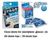Glasses and mobile phone screen cleaner at the reasonable price