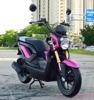 Honda zoomer-X 2015