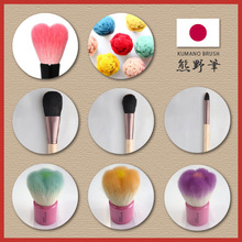 Luxury and colorful cosmetic brush for blusher , eye shadow and eyeliner