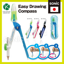 Wide range of easy to use compass and school compass box , OEM also available
